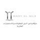 Wady El Nile
